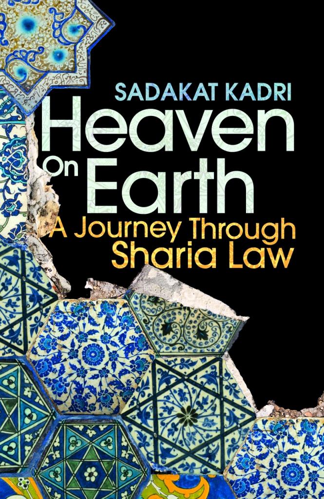 A Journey Through Sharia Law